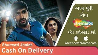 Cash On Delivery | Shurwati Jhalak | Malhar Thakkar | Superhit Gujarati Movie