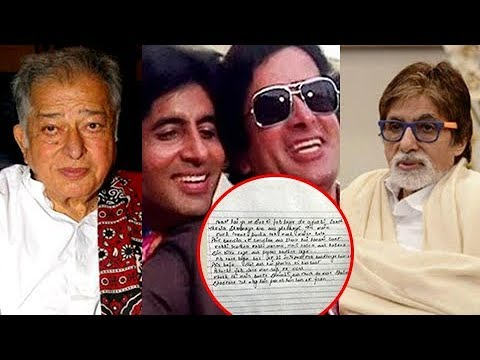 Amitabh Bachchan's EMOTIONAL Letter On Late Shashi Kapoor | Big B's Tribute To Shashi Kapoor