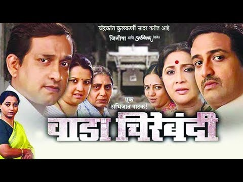 marathi movie zapatlela 2 full movie free downloadgolkes