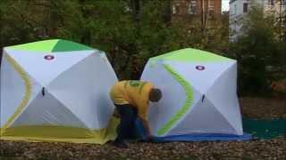 Зимние палатки Медведь Куб 3 и 2 трехслойные(Палатка для зимней рыбалки Медведь Куб 3 быстро собирается, надежная, прочная, непродуваемая. Имеет два..., 2015-09-24T11:29:42.000Z)