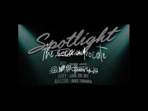2020 SOCA SPOTLIGHT RIDDIM MIX