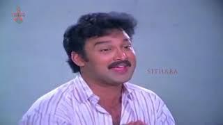 Chinna Kodalu Telugu Full Hd Movie Part -3   Suresh, Vani Vishwanath   Sithaara