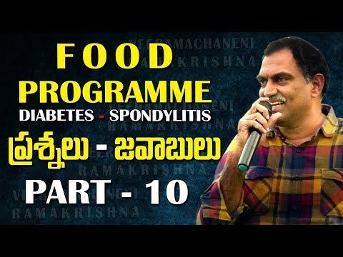 Veeramachaneni Ramakrishna Food Programme Part 10 || Bezawada Media