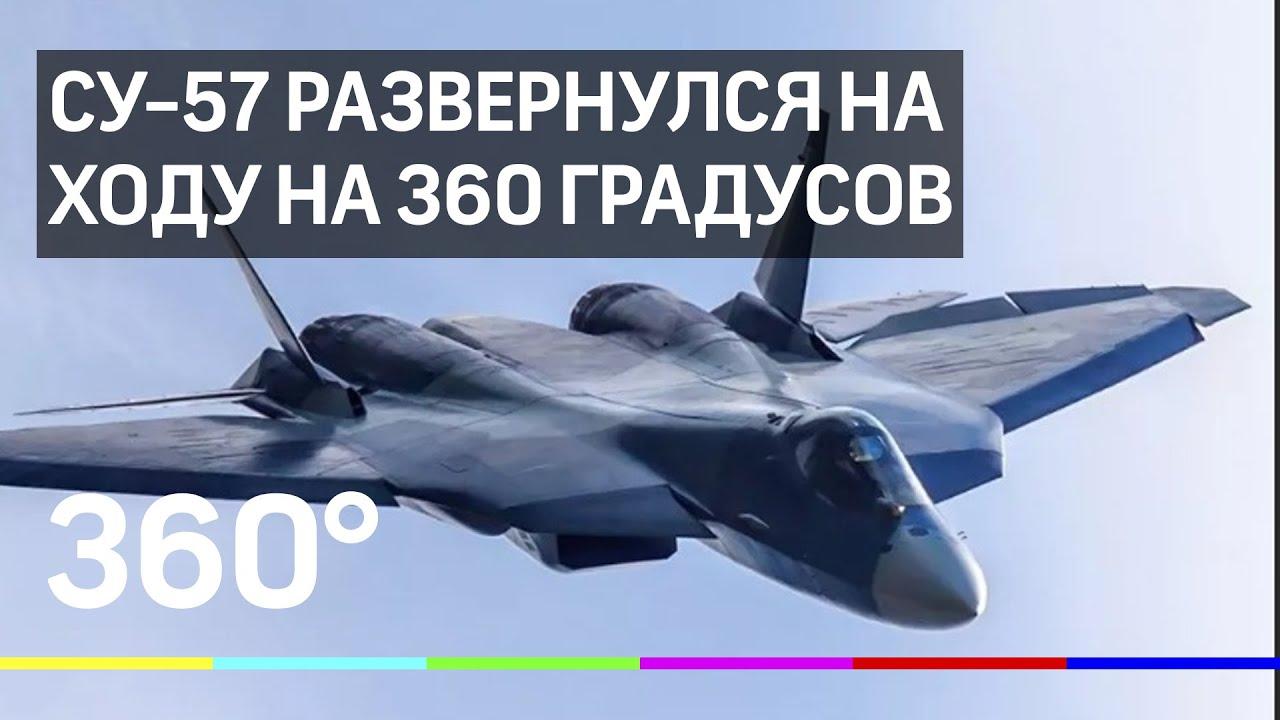 Су-57 заслужено стал фаворитом МАКС-2019
