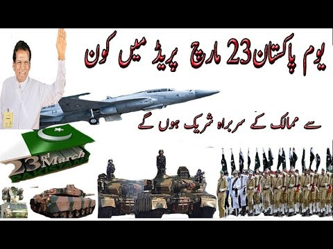 Which countries will be headed by Pakistan Parade March 23   ?