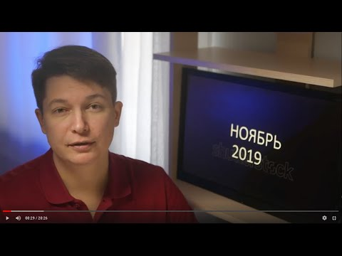 СТРЕЛЕЦ  ноябрь 2019. гороскоп стрельца на месяц  ноябрь 2019 / Чудинов