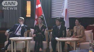 皇太子ご夫妻は、来日中のデンマーク皇太子夫妻が主催するコンサートや...