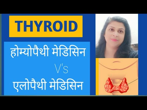 THYROID. Homeopathic medicine vs allopathic medicine