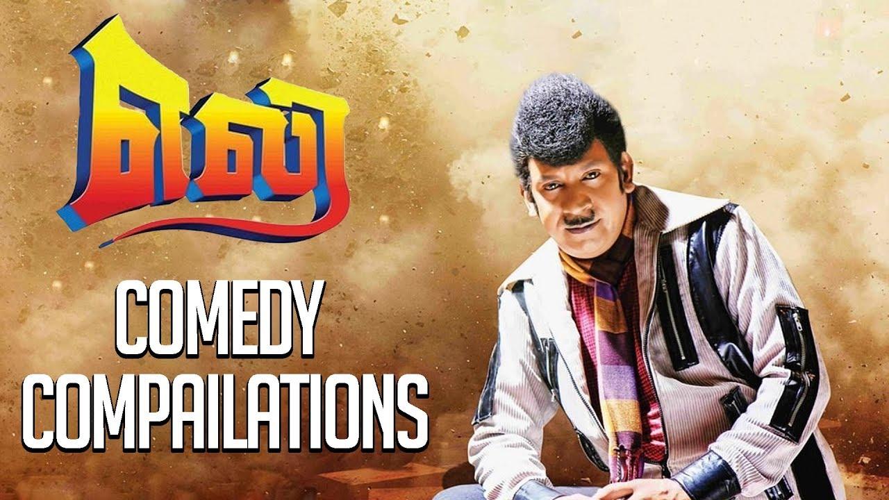 Download Eli Movie -  Comedy Compailations | Vadivelu | Sadha