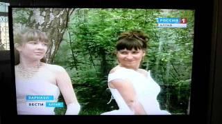 Сбежавшие невесты 2011 Барнаул