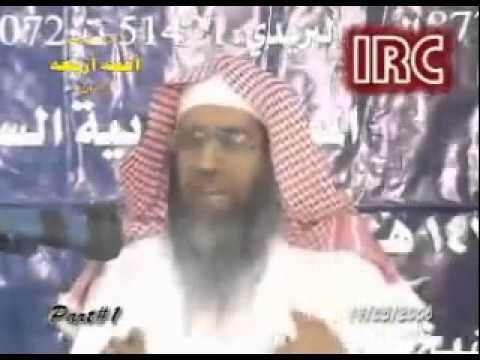 Sirat e imam malik ibn anas by SHK.MAQSOOD UL HASSAN FAIZI HAFIZAULLAH 01