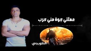 البعد عنك مش مرار دا انتحار - حسن شاكوش - مهرجان شيكولاته سايحه جوة كيك