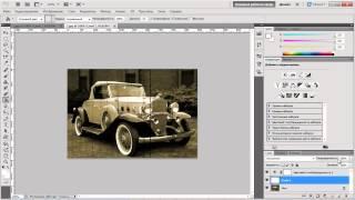 эффект старой фотографии в фотошопе(Видео уроки по фотошоп -