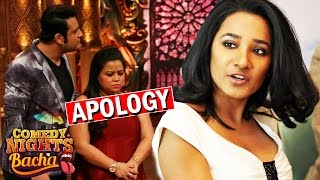 Colors Apologizes To Tannishtha Chatterjee For RACIST COMMENT