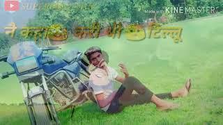 I am desi song