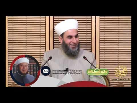 التدبر والبيان لآيات الفرقان الدكتور رياض بازو ح2