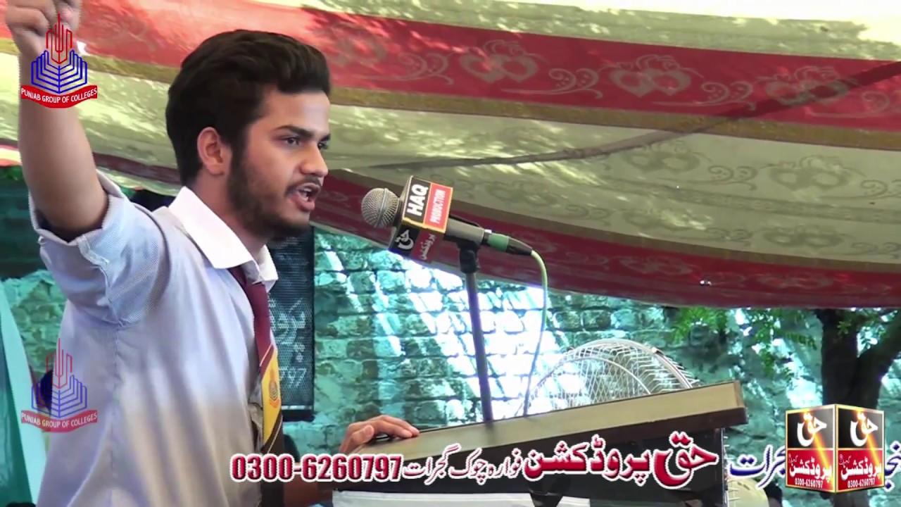 Lahoo Bolta Hai / Best Urdu Speech / Difa e Pakistan / Hussain Kader