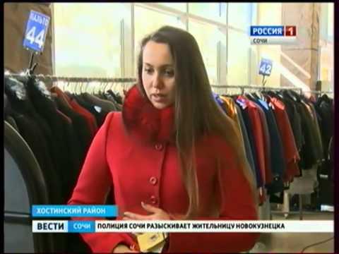 В Сочи открылся актуальный вернисаж пальто