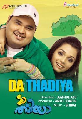 da thadiya malayalam movie song enthanu bhai