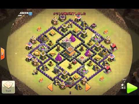【Clash Of Clans】 How To 3 Star The TH8 Dragon Flower Base