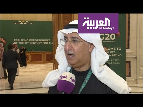 وزير الدولة د. فهد المبارك في لقاء خاص حول الاجتماع الأول لمجموعة العشرين في السعودية  - نشر قبل 3 ساعة