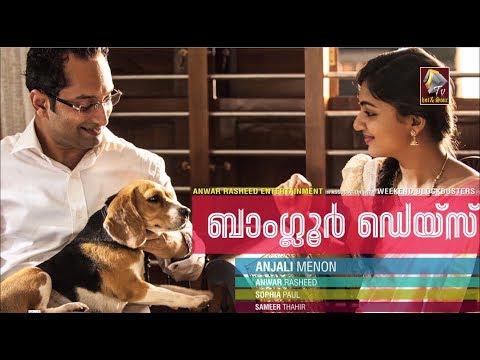 Malayalam Movie -  Bangalore Days [2014]