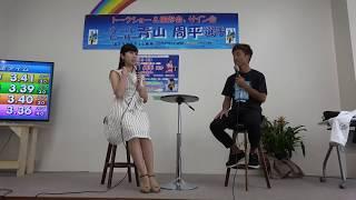 青山周平(伊勢崎31期) 照沼杏菜.
