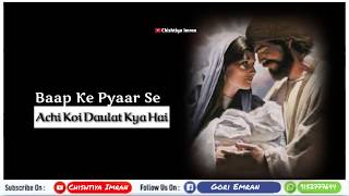 Download Mother Day Special Whatsapp Status || Mother Day Whatsapp Status || Apne Maa Baap Ka Tu Dil Na Dukha