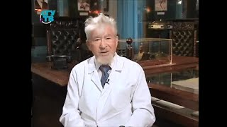 видео Список всех врачей и медицинских