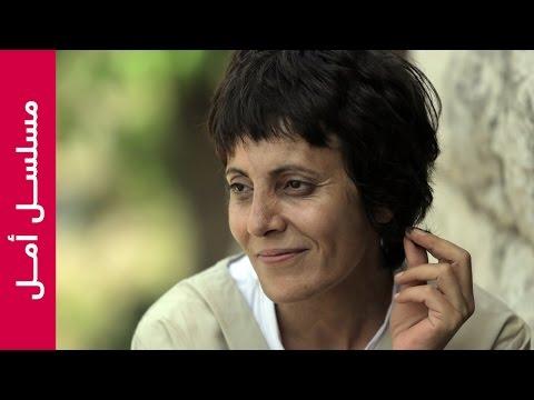 مسلسل أمل - 3 : عميل رقم 1 | Amal ᴴᴰ Arabic Television Drama