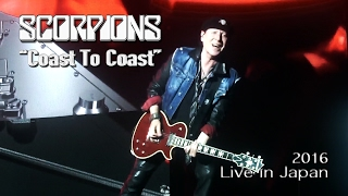Scorpions / Klaus Meine on guitar - Coast to Coast - LOUD PARK 2016