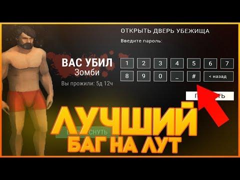 Футурама 5 сезон смотреть онлайн на русском языке