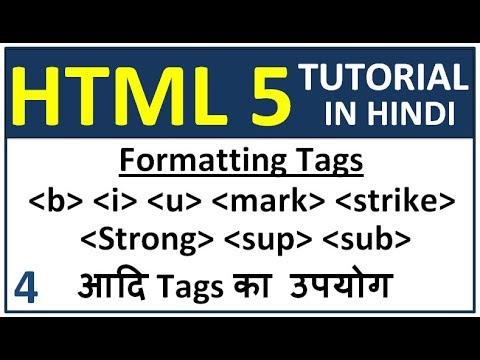 HTML5 And CSS3 Tutorial In Hindi - HTML Formatting Tags In Hindi