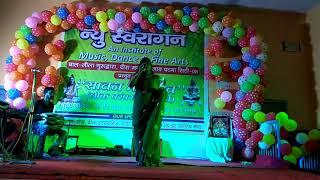 Satyam shiwam sundaram by Anjana Anju