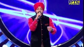 Voice Of Punjab Season 5 | Semi Final 3 | Song - Ik Mera Dil | Contestant Simran Singh | Mukerian