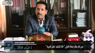 مدير مطار صنعاء: مصر تزيد معاناة اليمنيين بـ