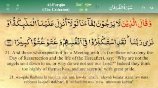 025 Surah Al Furqan by Mishary Al Afasy iRecite