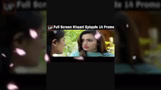 Khani episode 29 keun nai lagi