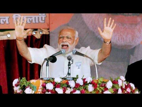 PM Modi addresses Public meeting in Uttar Pradesh's Deoria district | वनइंडिया हिन्दी