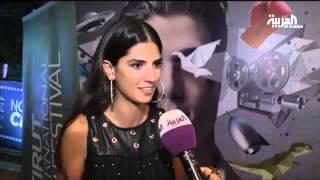 مهرجان بيروت السينمائي ينطلق في غياب لجنة التحكيم