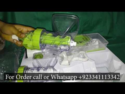 3 In 1 Manual Juicer And Meat Mincer In Pakistan Youtube