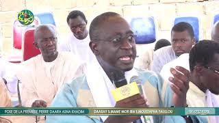 Waxi S. Mame Cheikh Mbacké | Tekgu xeer u Daara Asnâ Khadîm ju Sëñ Maam Moor mu Sñ Moodu Busso Dieng