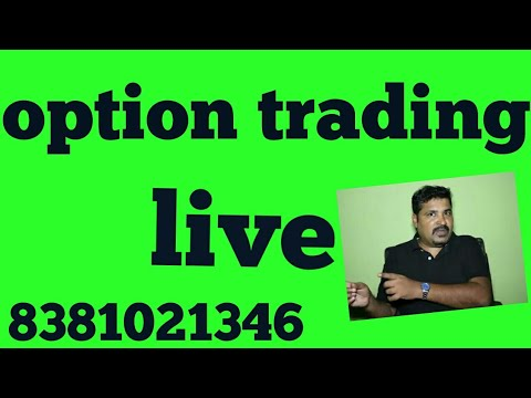 Option trading live today stock market- watch it, try it right now (9 November17)