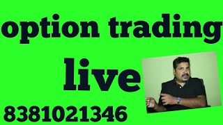 Option trading live today stock market- watch it, try it right now (9 November17) HINDI