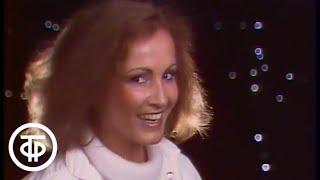 "София Ротару ""Луна-Луна"" (1986)"