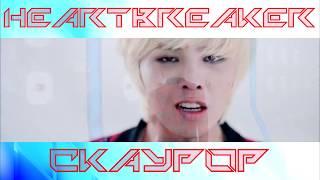 [cover] g-dragon - heartbreaker