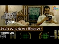 Irulu Neelum Raave | Ezra Video Song Ft Prithviraj Sukumaran, Priya Anand | Sushin Shyam | Official