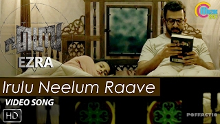 Irulu Neelum Raave | Ezra Video Song Ft Prithviraj Sukumaran, Priya Anand | Sushin Shyam | Official
