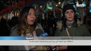 احتفالات عيد الميلاد في بيت لحم وسط إجراءات امنية مشددة