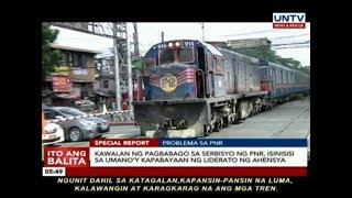 SPECIAL REPORT: Anomalya sa PNR